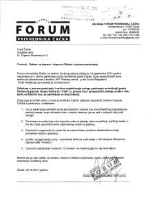 Zahtev za izmenu i dopunu odluke o javnom parkiranju